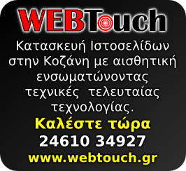 www.webtouch.gr