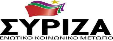 Ανακοίνωση του Γραφείου Τύπου της ΝΕ του ΣΥΡΙΖΑ ΠΕ Κοζάνης για την επέτειο της 25ης Μαρτίου:   «Οι μόνοι χαμένοι αγώνες είναι αυτοί που δεν δίνονται»