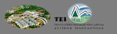 Την Τρίτη 9 Ιουνίου θα πραγματοποιηθεί ημερίδα από το τμήμα ηλεκτρολόγων μηχανικων του ΤΕΙ Κοζάνης με ΘΕΜΑ: «Ενεργειακός συμψηφισμός από Φωτοβολταϊκά – Η εφαρμογή του στην Ελλάδα, προοπτικές και βελτιστοποίηση»