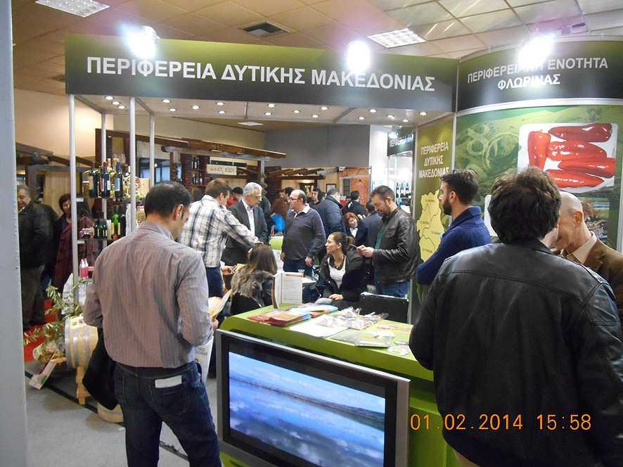 Η Περιφέρεια Δυτικής Μακεδονίας στην 25η «AGROTICA» - Θετικά τα μηνύματα