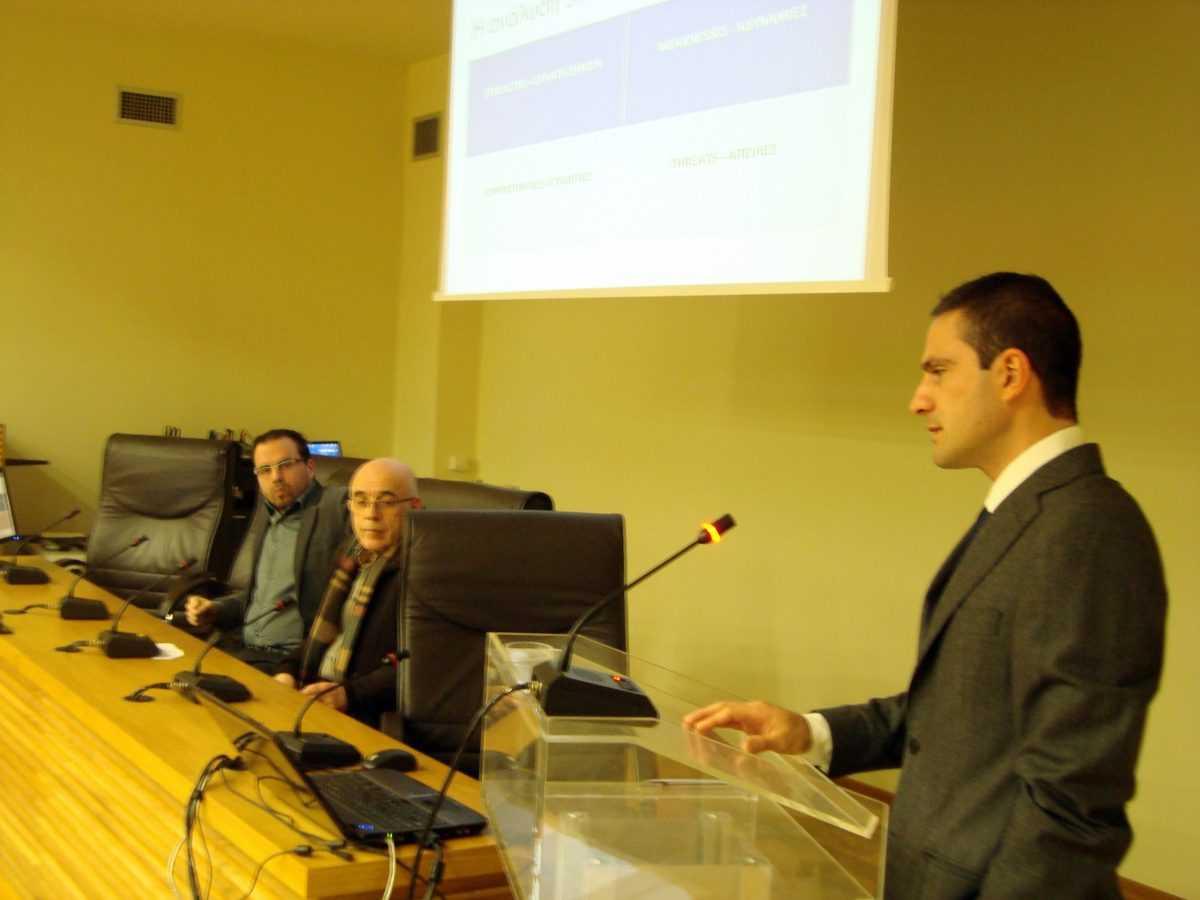 Πραγματοποιήθηκε το δεύτερο workshop του Διαγωνισμού «Καινοτόμου Επιχειρηματικότητας και Κοινωνικής Οικονομίας» του Δήμου Κοζάνης