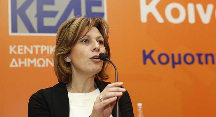Άρθρο της Ευγενίας Ουζουνίδου, βουλευτή του  ΣΥΡΙΖΑ Π.Ε. Κοζάνης.
