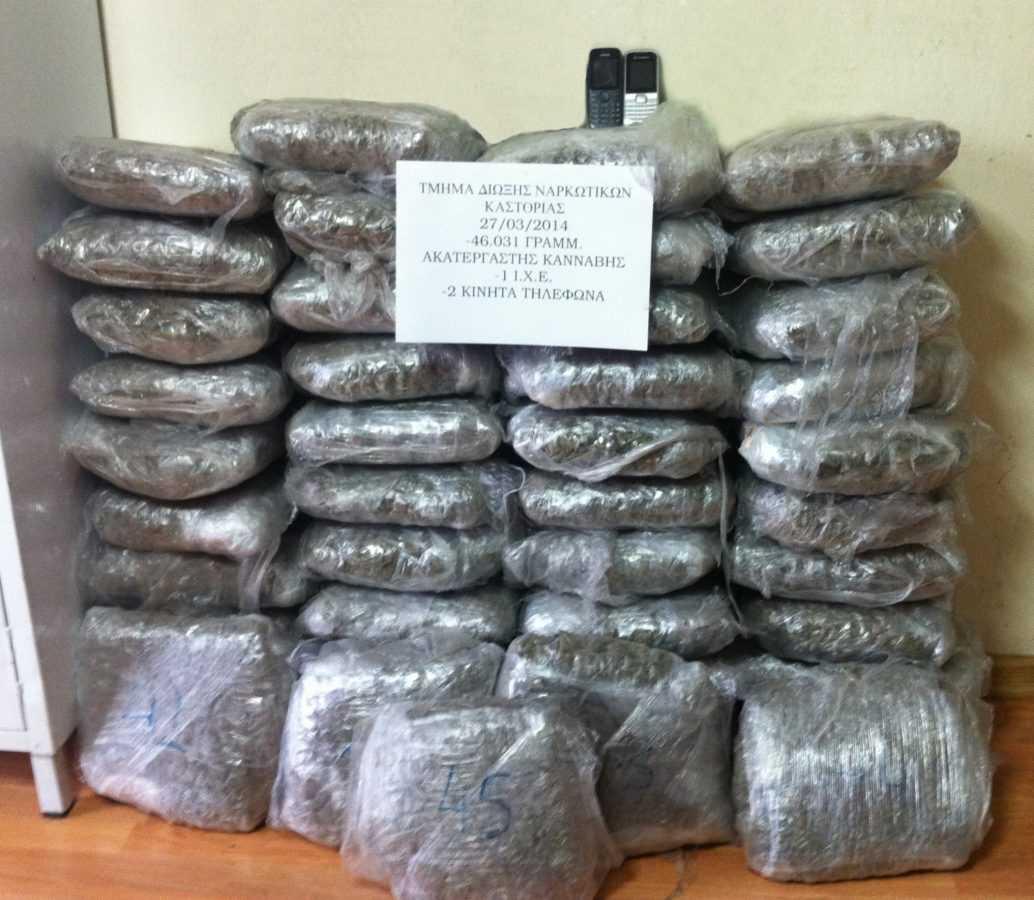 Συνελήφθη 45χρονος ημεδαπός στην Καστοριά για μεταφορά ναρκωτικών ουσιών  Κατασχέθηκαν 46 κιλά κάνναβης