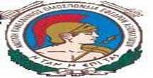 Σύνδεσμος Εφέδρων Αξιωματικών ΠΕ Κοζάνης – 2μερη εκδρομή στα Οχυρά του Ρούπελ και στο Μελένικο Βουλγαρίας
