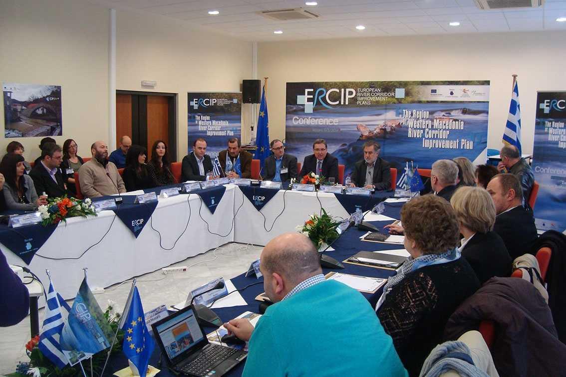 5η Διαπεριφερειακή συνάντηση του προγράμματος INTERREG IVC-ERCIP (European River Corridor Improvement Plans- Ευρωπαϊκά Σχέδια Βελτίωσης Υδάτινων Διαδρομών) στην Περιφέρεια Δυτικής Μακεδονίας