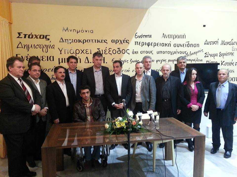 Θόδωρος Καρυπίδης στην παρουσίαση υποψηφίων του συνδυασμού του στην Κοζάνη: * Αξιοποίηση κονδυλίων για την αντιμετώπιση της ανεργίας *Ανάπτυξη του πρωτογενή τομέα * Ευπρόσδεκτοι οι ψήφοι απ΄όπου και αν προέρχονται * Δημόσιος χαρακτήρας της ΔΕΗ