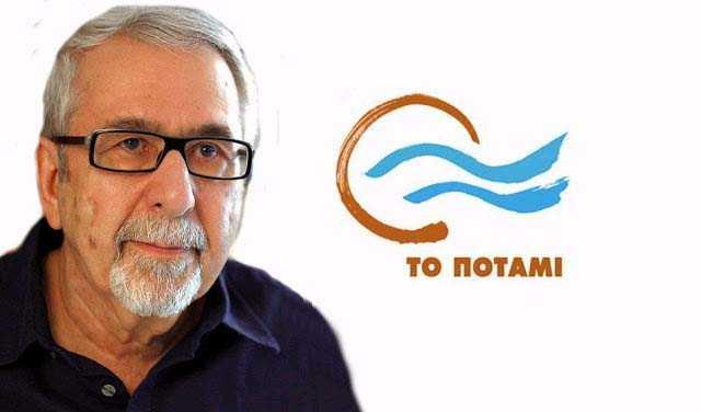 """Συγκρότηση Διοικητικού Συμβουλίου του συλλόγου Γρεβενιωτών Κοζάνης """"Ο ΑΙΜΙΛΙΑΝΟΣ"""""""