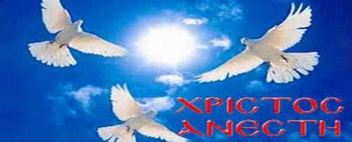 Σύλληψη τριών ατόμων για παράνομη απασχόληση στo Σισάνι  Κοζάνης