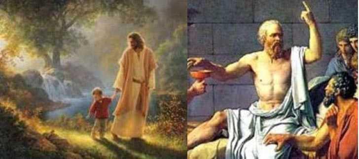 Ιησούς Χριστός και Σωκράτης (Ηλ. Μάρκου)