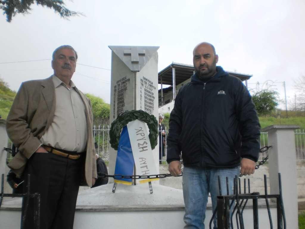 Παρόντες στη Λάγκα Καστοριάς, στο μνημόσυνο υπέρ των σφαγιασθέντων από τους συμμορίτες, κλιμάκιο της Χρυσής Αυγής