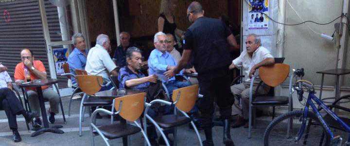 Δυτική Μακεδονία Ώρα Μηδέν (Ηλ. Κάτανα)
