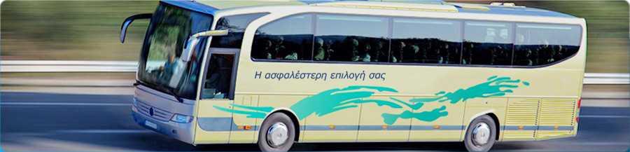 Ενημερωτική εκδήλωση για τη υποβολή δηλώσεων ιδιοκτησίας στην ΠΕ Κοζάνης