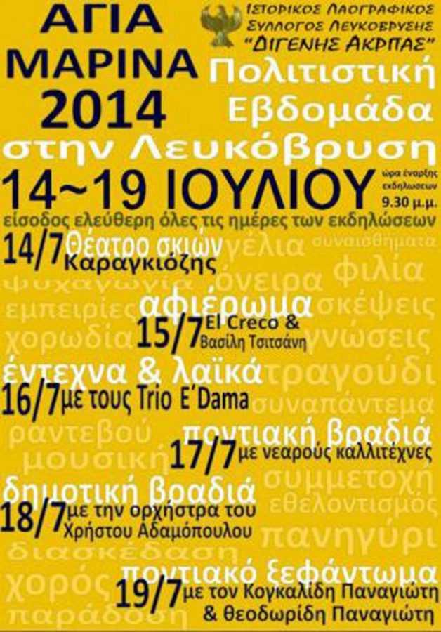 Π. Κουκουλόπουλος (Για το συνέδριο της Δημοκρατικής Παράταξης): «Να πάμε όλοι στη βάση, να ζητήσουμε την εκλογή μας»