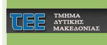 ΤΕΕ/τμ. Δυτικής Μακεδονίας: Επιτακτική η αναγκαιότητα άμεσων λύσεων που θα εξασφαλίζει την απρόσκοπτη τροφοδοσία με θερμότητα των τηλεθερμάνσεων