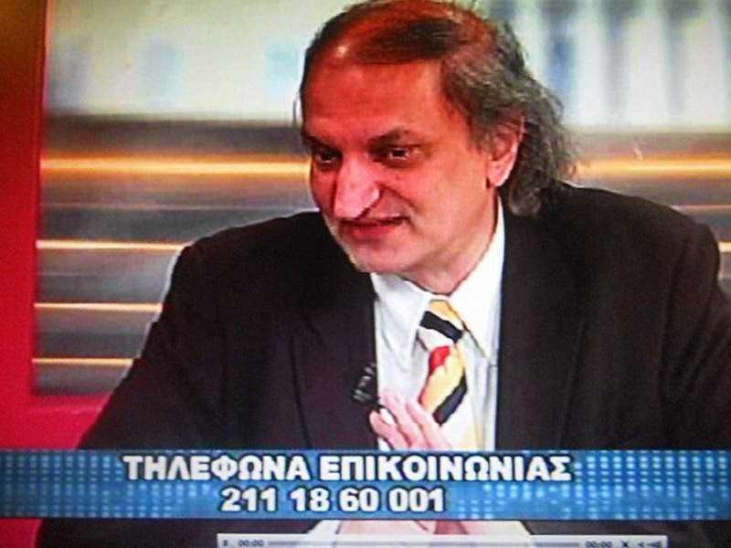 1η συνεδρίαση του Π.Σ. Δυτικής Μακεδονίας (VIDEO)