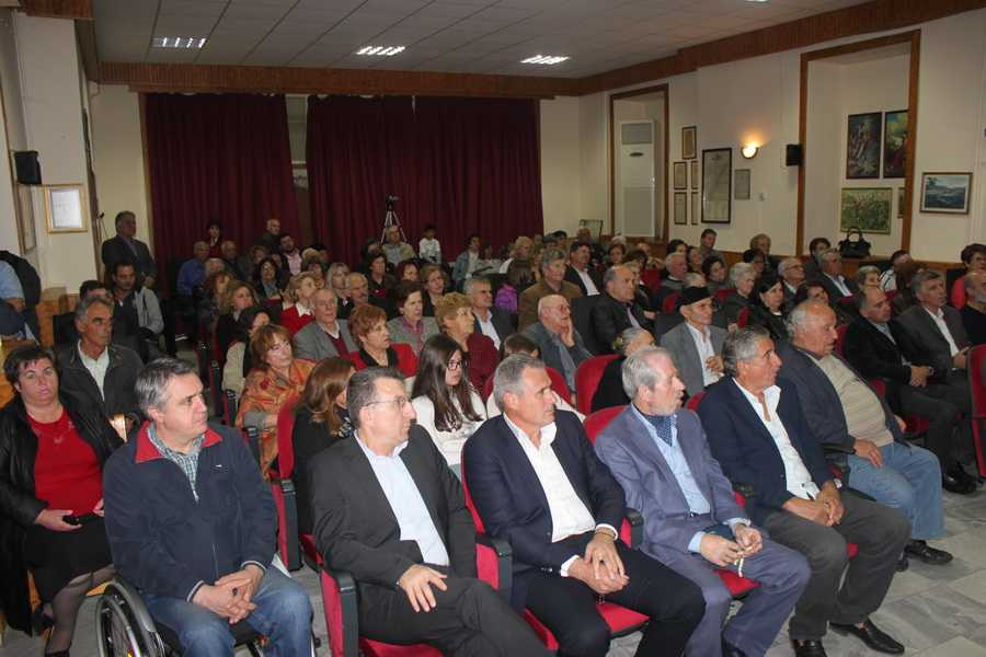 Εκδήλωση για την 102η επέτειο Απελευθέρωσης των Σερβίων