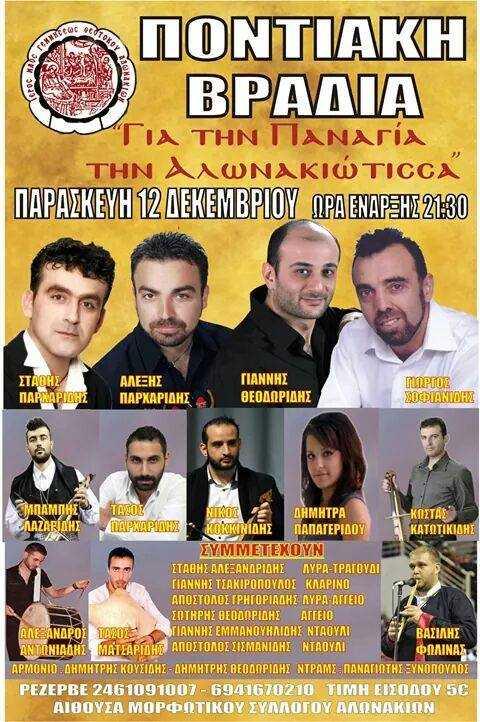 Με αξιόλογη επιτυχία διεξήχθη το Πανελλήνιο Συνέδριο που διοργάνωσαν η Ένωση Επιστημόνων Δυτ. Μακεδονίας και το (ΛΠΔΜ) στην Κοζάνη με θέμα «Η Γλώσσα ως κώδικας επικοινωνίας και προϊόν πολιτισμού»