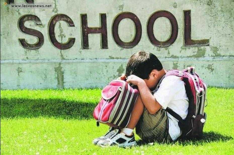 «ΔΕΝ ΘΕΛΩ ΝΑ ΠΑΩ ΣΧΟΛΕΙΟ ΣΗΜΕΡΑ!!!»…Όλοι μας έχουμε πει ή σκεφτεί την παραπάνω φράση όταν πηγαίναμε σχολείο...
