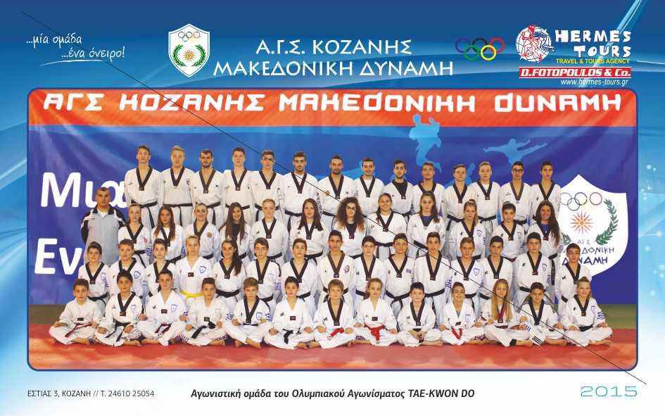 ΒΙΒΛΙΟΘΗΚΗ: Επίσκεψη  στο Γενικό Πρόξενο των Η.Π.Α. στη Θεσσαλονίκη