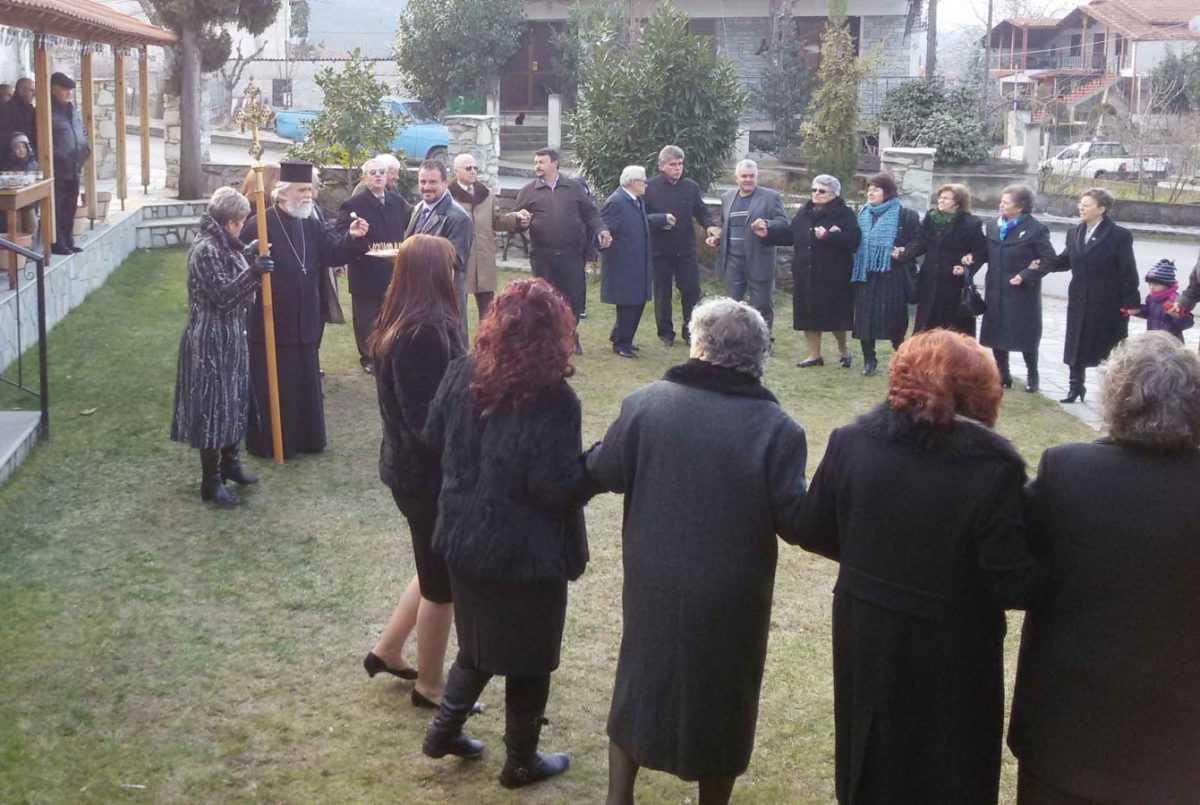 Κοπή Βασιλόπιτας του Συλλόγου Κοζανιτών Θεσσαλονίκης
