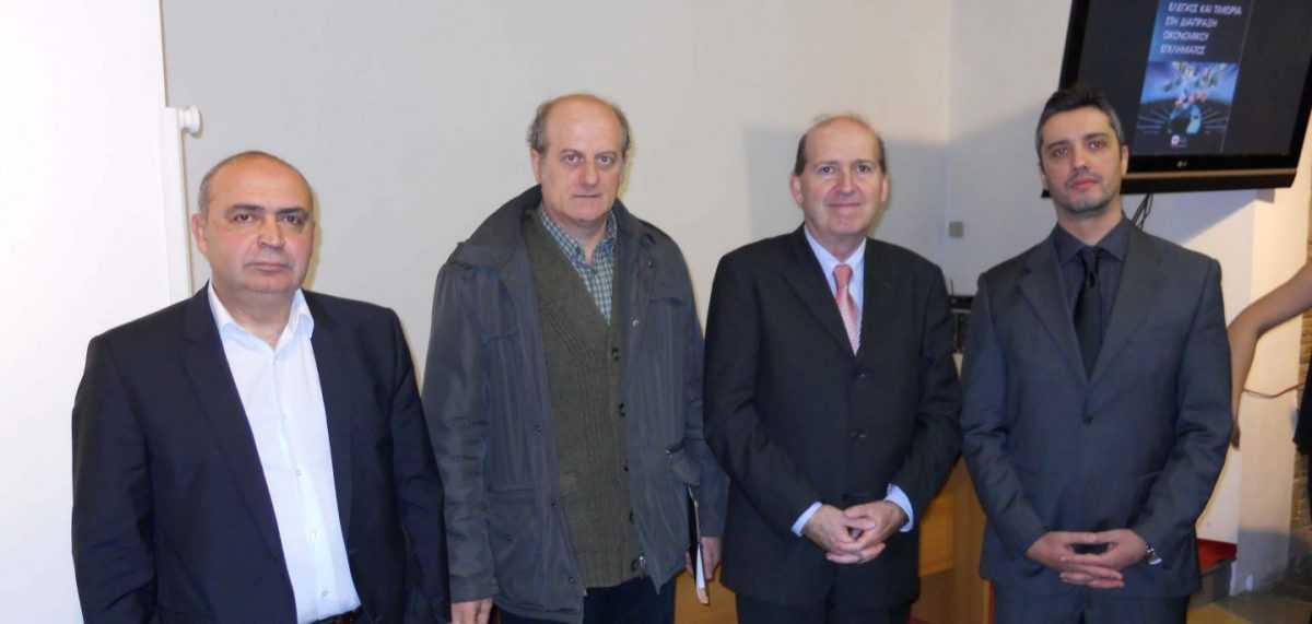 Παρουσίαση του βιβλίου του οικονομολόγου Δρ. Ιωάννη Κοσκοσά