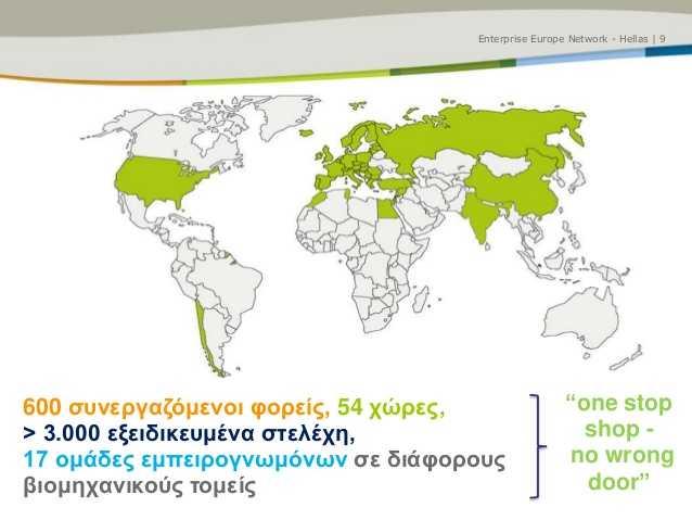 Αθρόα συμμετοχή στις εκδηλώσεις του ΤΕΕ/ΤΔΜ για την παρουσίαση του προγράμματος της ηλεκτρονικής έκδοσης αδειών δόμησης