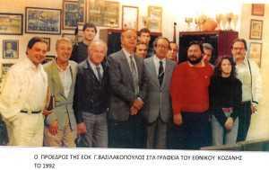Korkaw