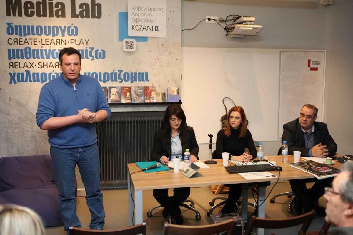 Τα εγκλήματα δια του τύπου συζητήθηκαν στην εκδήλωση της Δημοτικής Βιβλιοθήκης Κοζάνης με θέμα «Λίβελλος και Δημοκρατία»