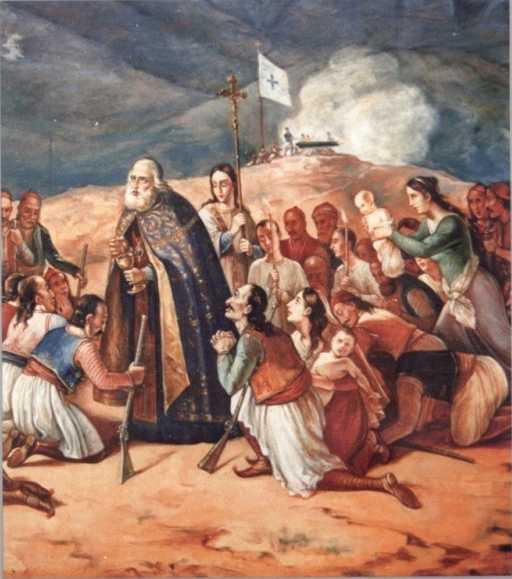 ΕΚΚΛΗΣΙΑ ΚΑΙ ΠΟΛΙΤΕΙΑ ΜΕΣΑ ΑΠΟ ΤΙΣ ΦΛΟΓΕΣ ΤΟΥ 1821 (Kωνσταντίνος Χολέβας)