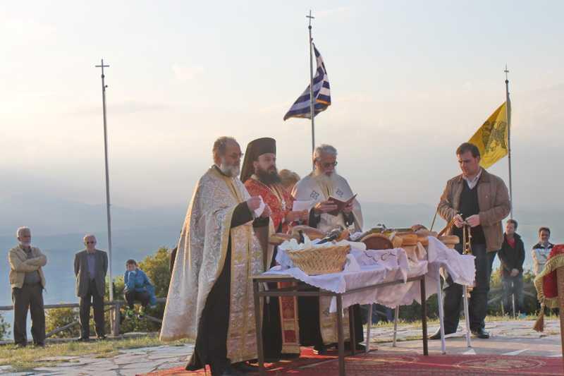 Πανηγυρικός εσπερινός στον Άγιο Χριστόφορο Προσηλίου, στο «μπαλκόνι» του Ν. Κοζάνης
