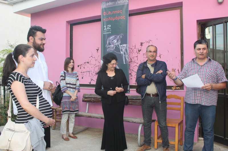 Αποκεντρωμένη …Τέχνη στην Καισάρεια Κοζάνης που αξίζει να δείτε