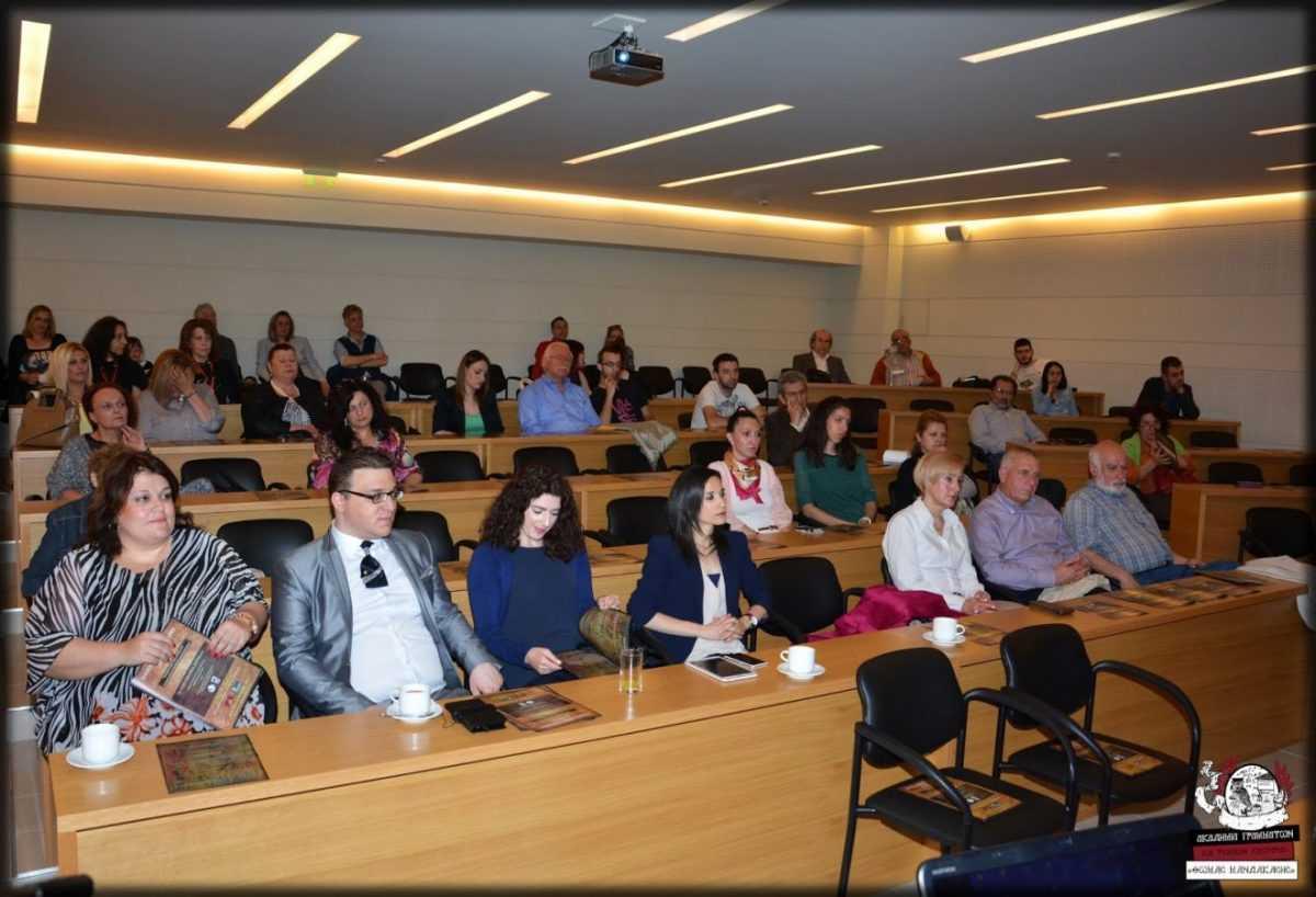 """Απολογισμός του Πανελληνίου Συνεδρίου Ιστορίας """"Ιστοριογραφικές αναζητήσεις της νεότερης και σύγχρονης Ελληνικής Ιστορίας"""". Καστοριά, 22-24 Μαΐου 2015"""