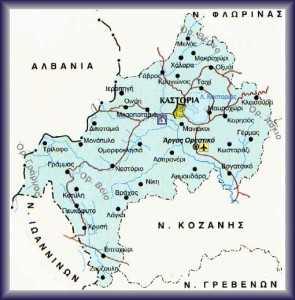 Kastorias