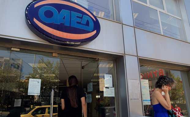 ΟΑΕΔ: Ανοίγει 2.500 νέες θέσεις εργασίας - Ποιες ηλικίες αφορά
