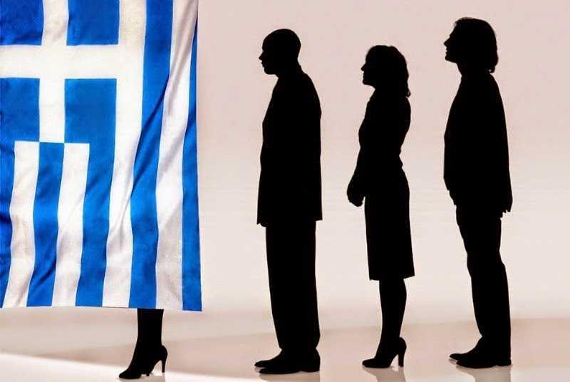 Υποψήφιοι βουλευτές ΣΥΡΙΖΑ της Π.Ε.Κοζάνης κατά σειρά προτεραιότητας