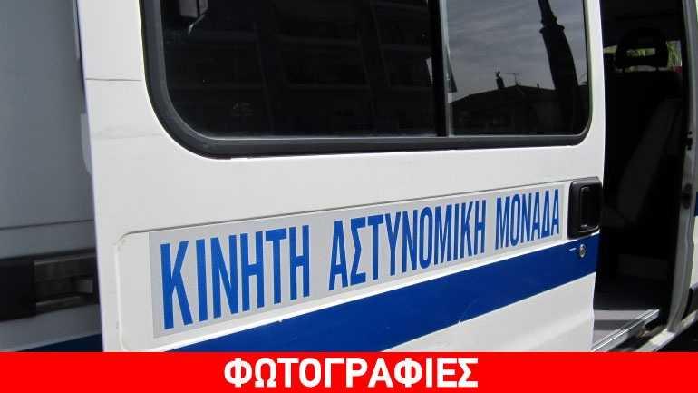 Ευχαριστήριο Συλλόγου ΑμΕΑ στους Αστυνομικούς των Υπηρεσιών της Διεύθυνσης Αστυνομίας Κοζάνης