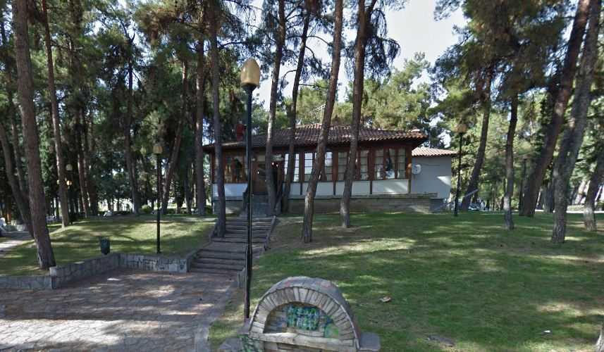 Στην ενίσχυση των Κοινωνικών Δομών του Δήμου Κοζάνης τα χρήματα από την εκμίσθωση του αναψυκτηρίου στο πάρκο Αγίου Δημητρίου Κοζάνης- «Μονόδρομος» η απόφαση
