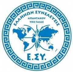 efkozani.gr
