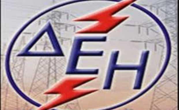 Eφάπαξ ειδικό βοήθημα στους προμηθευτές ηλετρικής ενέργειας με χαμηλά εισοδήματα