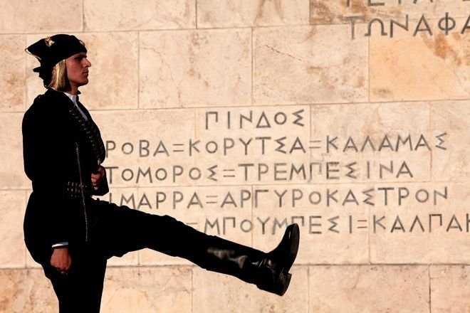 Συνεχίζονται οι εορταστικές εκδηλώσεις στο Δημοτικό Πάρκο Σερβίων