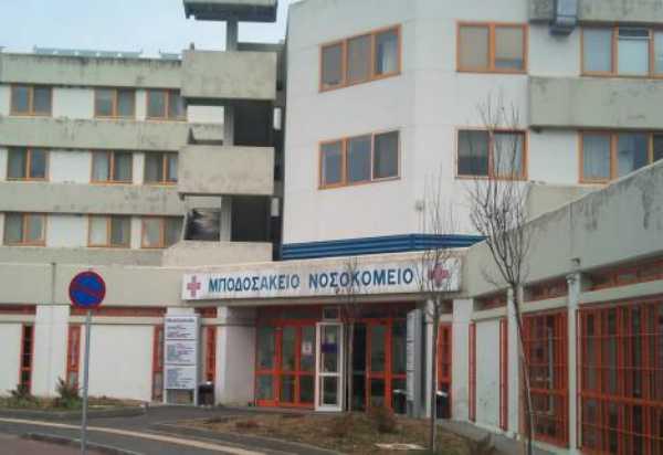 Το ΚΕ.Π.ΚΑ. Δυτικής Μακεδονίας  και ο Σύλλογος Λογιστών Κοζάνης  διοργανώνουν   Ημερίδα με θέμα:   «Εξωδικαστικός Μηχανισμός -  Ρύθμιση Οφειλών σε Τράπεζες/Δημόσιο/ΕΦΚΑ -  Ακατάσχετο Λογαριασμών».
