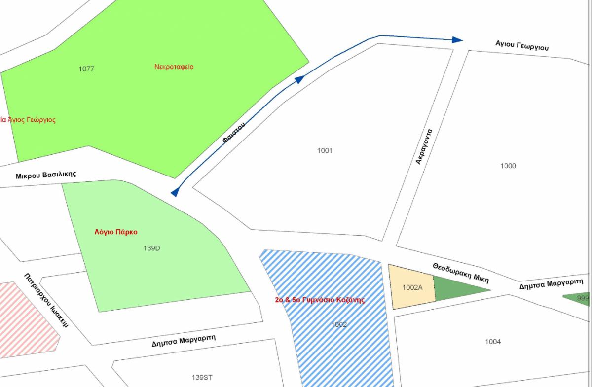 Μονοδρόμηση οδών στην πόλη της Κοζάνης