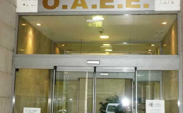 Έγκλημα και τιμωρία του Φ. Ντοστογιέφσκι στην Κοβεντάρειο Δημοτική Βιβλιοθήκη Κοζάνης.