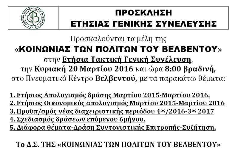 Νίκος Χουντής, ευρωβουλευτής της Λαϊκής Ενότητας: H Κομισιόν αρνείται να βοηθήσει οικονομικά τα ελληνικά νησιά για να αντιμετώπισουν τις επιπτώσεις του προσφυγικού