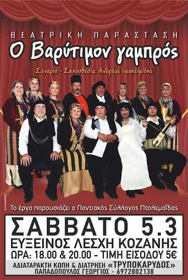 Ένωση Καταστημάτων Εστίασης & Διασκέδασης  Δυτικής Μακεδονίας: ΠΩΣ ΦΕΡΟΜΑΣΤΕ ΣΤΟΥΣ ΥΠΑΛΛΗΛΟΥΣ ΤΗΣ ΑΕΠΙ & GEA