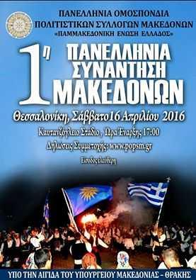 Στο Εκθεσιακό Κέντρο Δυτ. Μακεδονίας στα Κοίλα Κοζάνης Κλαδική έκθεση για την γυναίκα
