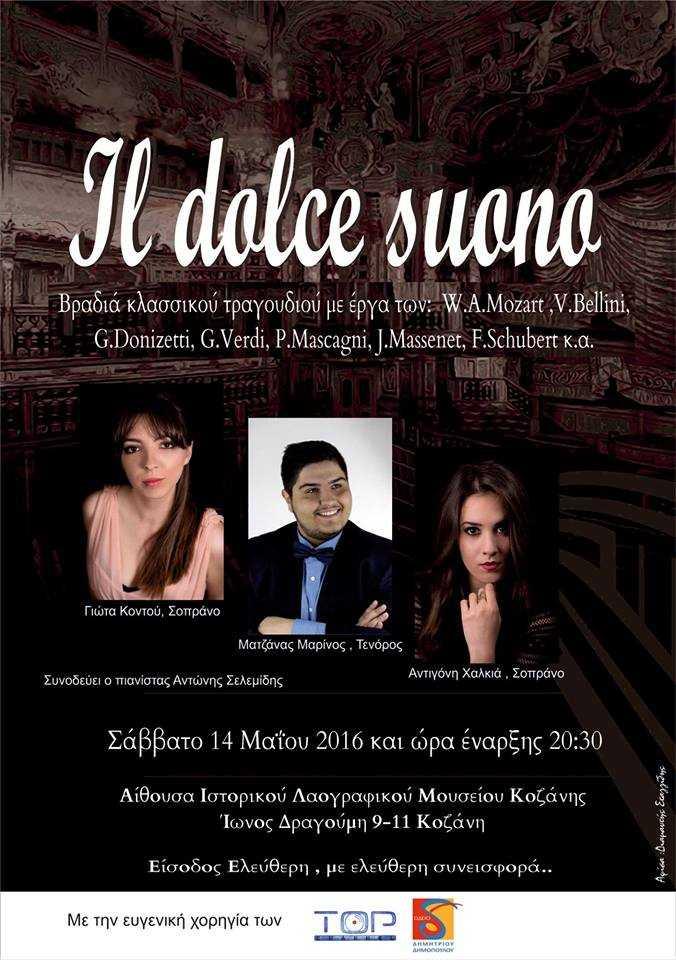 Βραδιά Κλασσικού τραγουδιού με έργα των W.A.Mozart, V.Bellini, G.Donizetti. G.Verdi, P.Mascagni, J.Massenet, F.Schubert κ.α. , στην Κοζάνη το Σάββατο 14 Μαϊου