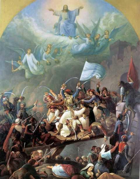 ΜΕΣΟΛΟΓΓΙ 1826, ΞΗΜΕΡΩΝΟΝΤΑΣ ΤΩΝ ΒΑΪΩΝ (Κων. Χολέβα)