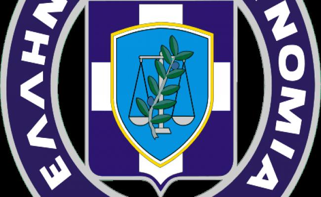 Σύλληψη τριών ημεδαπών στην Κοζάνη για παράβαση του νόμου περί ναρκωτικών