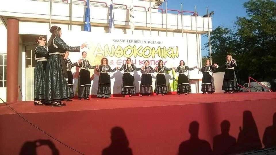 ΓΕΝΙΚΗ ΣΥΝΕΛΕΥΣΗ του Π.Σ. Πελοποννησίων Δυτικής Μακεδονίας «Ο ΓΕΡΟΣ ΤΟΥ ΜΟΡΙΑ»